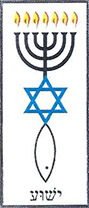 Messianic Symbol